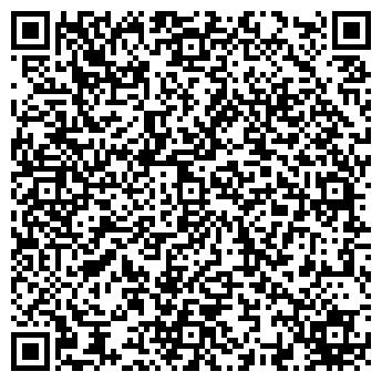 QR-код с контактной информацией организации ЭРИДАН-95