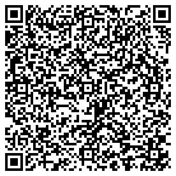 QR-код с контактной информацией организации ТЕХСЕРВИС-5 ПФ