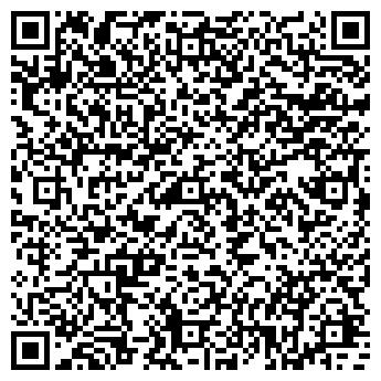 QR-код с контактной информацией организации ЮРОПИАЛ