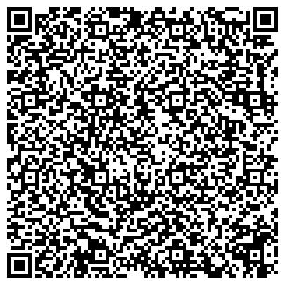 QR-код с контактной информацией организации ООО Визирь Компани