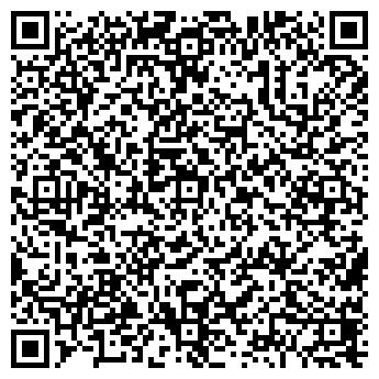 QR-код с контактной информацией организации ПОЛЬСКАЯ ШКОЛА