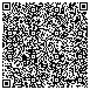 """QR-код с контактной информацией организации ООО Авиакомпания """"Pegas Fly"""" (Авиакомпания """"Икар"""")"""