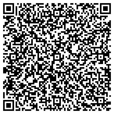 QR-код с контактной информацией организации ШКОЛА № 110 ИМ. МИГЕЛЯ ЭРНАНДЕСА