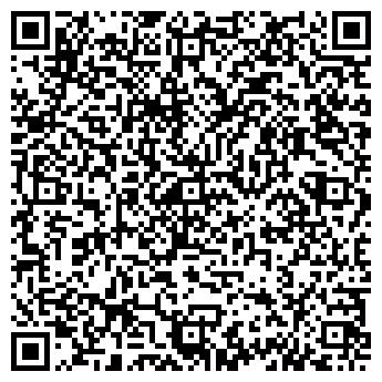 QR-код с контактной информацией организации ГрадМарт