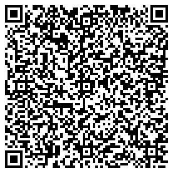 QR-код с контактной информацией организации ШКОЛА № 123