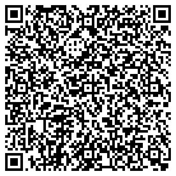 QR-код с контактной информацией организации Образ