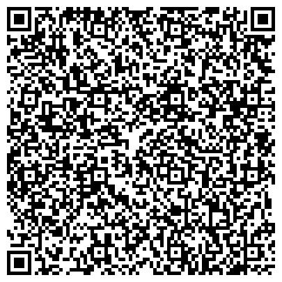 QR-код с контактной информацией организации ООО Универсал-Екатеринбург