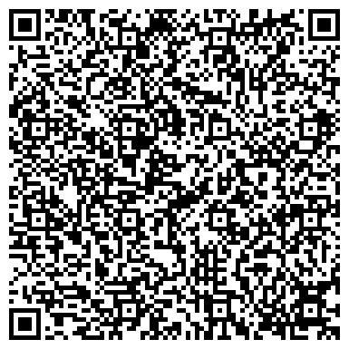 QR-код с контактной информацией организации ООО Виста-Центр