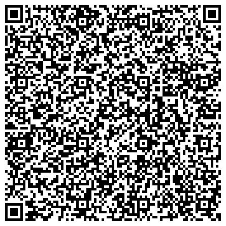 """QR-код с контактной информацией организации """"Западно-Уральское Управление Федеральной службы по экологическому, технологическому и атомному надзору"""""""