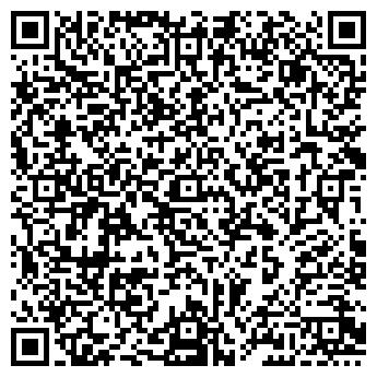 QR-код с контактной информацией организации КИШЕРТСКАЯ ПМК № 15