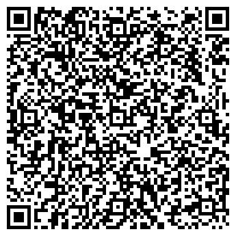 """QR-код с контактной информацией организации ООО """"Центр Экспертиз"""""""