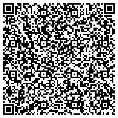 QR-код с контактной информацией организации Дополнительный офис № 1569/0693