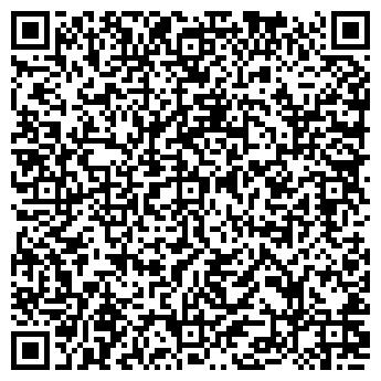 QR-код с контактной информацией организации ДОКТОР 2000