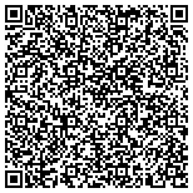 QR-код с контактной информацией организации Дополнительный офис № 1569/01105