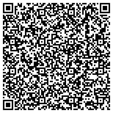 """QR-код с контактной информацией организации Студия красоты  """"L`Orange"""""""