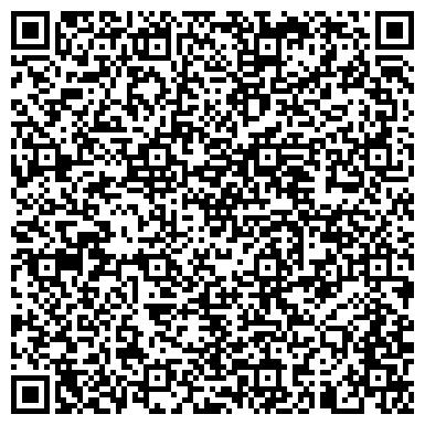 QR-код с контактной информацией организации Дополнительный офис № 1569/01664