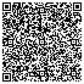 """QR-код с контактной информацией организации """"Руслан"""""""