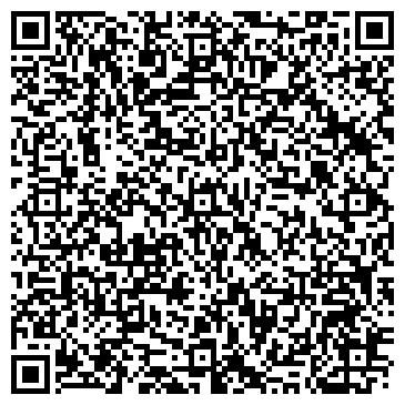 QR-код с контактной информацией организации Атилект