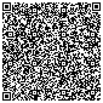 QR-код с контактной информацией организации ООО «Промышленно-Страховой Альянс»