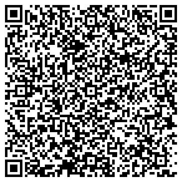 QR-код с контактной информацией организации СТУДИЯ ДМИТРИЯ ВИНОКУРОВА