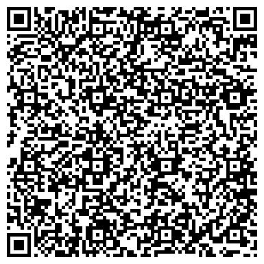 QR-код с контактной информацией организации Отделение на Большой Грузинской