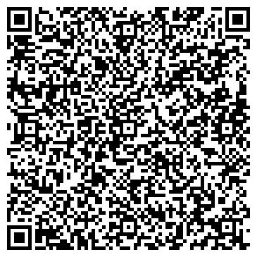 QR-код с контактной информацией организации Этуаль де Жэнесс