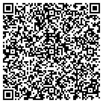 QR-код с контактной информацией организации НОВЫЙ СВЕТ