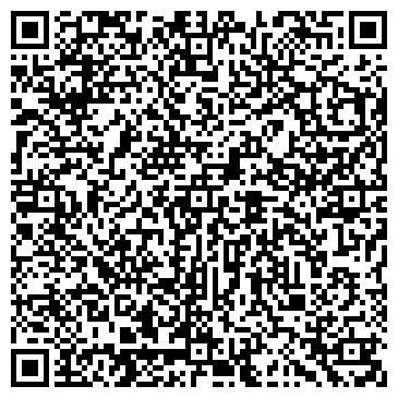 QR-код с контактной информацией организации DPD