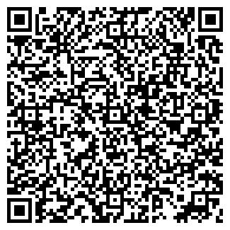 QR-код с контактной информацией организации ООО Оста