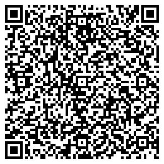 QR-код с контактной информацией организации ООО Атлон