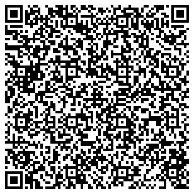 QR-код с контактной информацией организации ДЕТСКАЯ МУЗЫКАЛЬНАЯ ШКОЛА ИМ. П.Г. ЧЕСНОКОВА