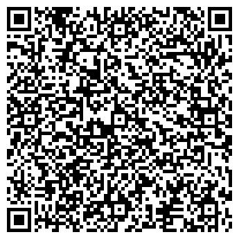 QR-код с контактной информацией организации ЭКСТРЕМАЛЬНЫЙ МИР, ООО