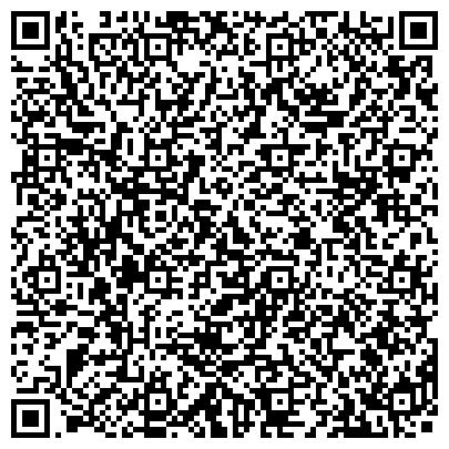QR-код с контактной информацией организации МБОУ КШИ «Сибирский Кадетский Корпус»