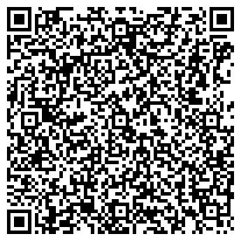 QR-код с контактной информацией организации КЛУБ-РЕСТОРАН ЦДЛ