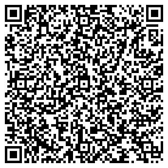 QR-код с контактной информацией организации БЭСТ-ПК