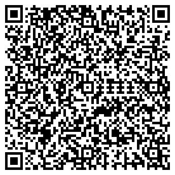 QR-код с контактной информацией организации Зеленый дом