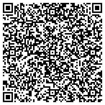 QR-код с контактной информацией организации Технический лицей-интернат №128