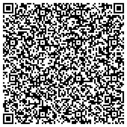QR-код с контактной информацией организации ПОСОЛЬСТВО АЗЕРБАЙДЖАНА