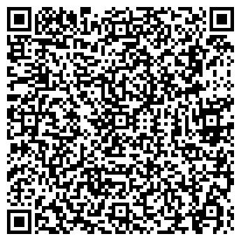 QR-код с контактной информацией организации Урарту