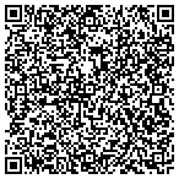 QR-код с контактной информацией организации ОМ
