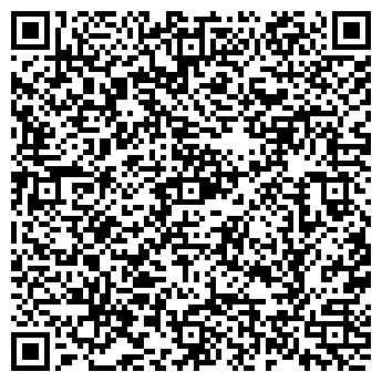 QR-код с контактной информацией организации Детская книга Канцтовары