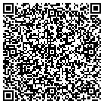 QR-код с контактной информацией организации УИНСКАЯ РТС ПЕРМСКОГО ОРТПЦ