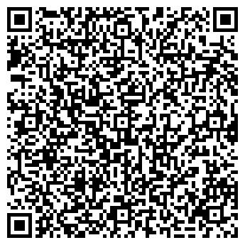 QR-код с контактной информацией организации ПУТЕШЕСТВУЙ!