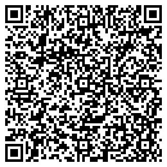QR-код с контактной информацией организации ЭНИ-ТУР