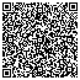 QR-код с контактной информацией организации КОМЕТ