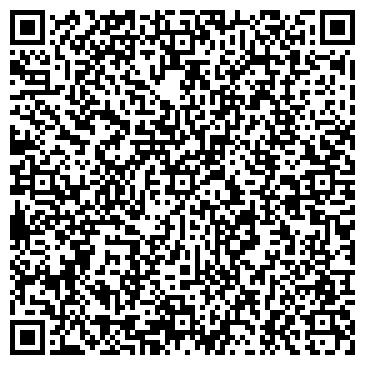 QR-код с контактной информацией организации ООО Бизнес Вест