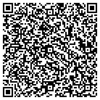 QR-код с контактной информацией организации АЛЛАДИН