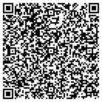 QR-код с контактной информацией организации ВОЯЖСЕРВИС