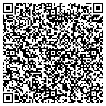 QR-код с контактной информацией организации Яшма-Золото Рязань