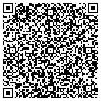 QR-код с контактной информацией организации ГЕО ТРЭВЕЛ